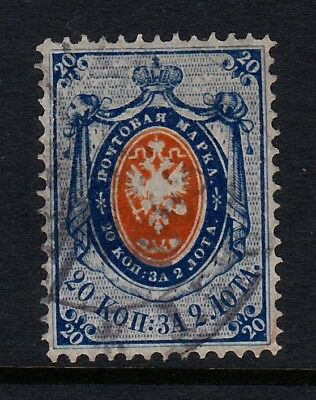Russia Stamp- 17 1865 Used Fine