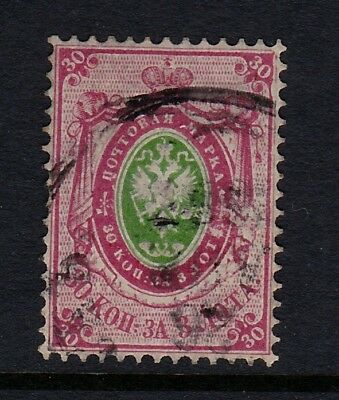 Russia Stamp- 18 1865 Used Fine