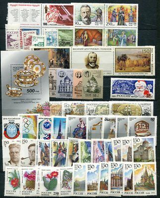RUSSIA 1994 COMPLETE YEAR UNIT OF 52 STAMPS AND 1 SOUVENIR SHEET MINT COMPLETE