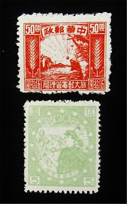 nystamps China Stamp  2L5356 Mint NGAI H 27