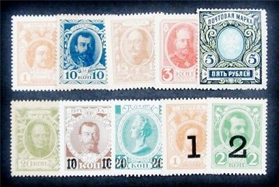 nystamps Russia Stamp  105  114 Mint OG H   NGAI 37