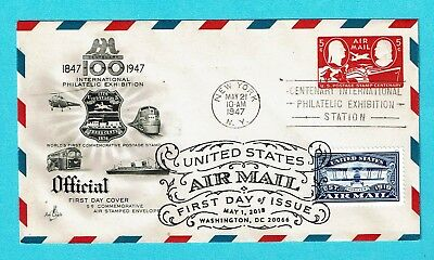 US FDC UC17 CIPEX WDUAL CX 2018 AIR MAIL STAMP ARTCRAFT CACHET