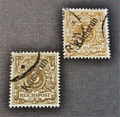 nystamps German Cameroun Stamp  1 1b Used 65