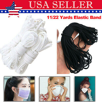 3mm 18 Round 11 Yard Elastic Cord Band Sewing Trim For Making Face Mask Diy