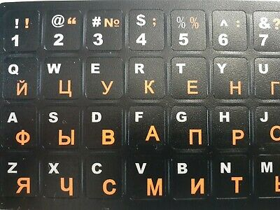 ✅ Russian Keyboard Stickers Color Letters✅