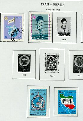 PKStamps - World Wide - Album Page - Actual Items - Check Images