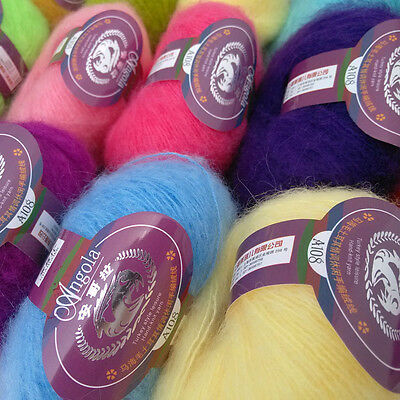 1X NEW Multi-Coloured Luxury Angola Mohair Cashmere Wool Yarn Skein Lot