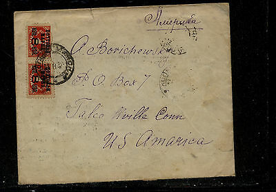 Russia  overprinted  stamps  on  cover  to  US       KEL0318