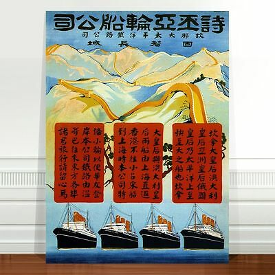 Vintage Chinese Poster Art  CANVAS PRINT 16x12 Ships Great wall of China