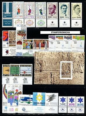 Israel 1979 Complete Year Set of Mint Never Hinged Stamps Full Tabs
