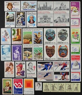 US 1980 Commemorative Year Set collection 38 stamps inc Airmail C98-C100 Mint NH