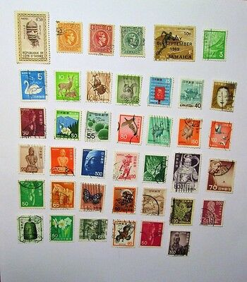 JAPAN and a few Others  Lot of 40 Used Hinged Stamps