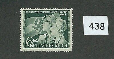 MNH Stamp  HITLER YOUTH   Oath to Hitler  1943 Third Reich  Nazi Germany