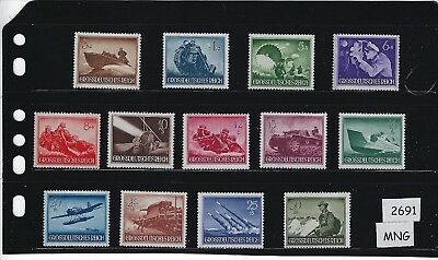 Mint-MNG  stamp set  Nazi Germany  Armed forces  Military  Complete 1944 MNG
