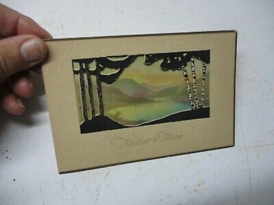 1940s Mothers Day Greeting Card Silhouetted Birch Trees and Lake 6-5 x 4-5 in