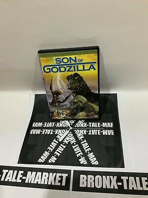 SON OF GODZILLA DVD READ DESCRIPTION