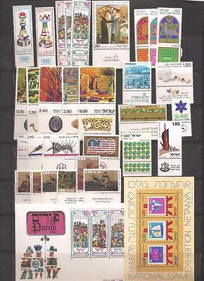 Israel 1976 MNH Tabs - Sheets Complete Year Set