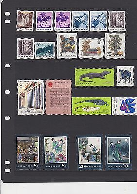 China PRC lot 21  mint never hinged MNH stamps  cat 26-45