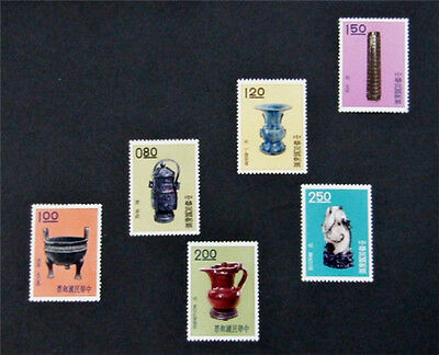 nystamp Taiwan China Stamp  1290-5 Mint OG H 50