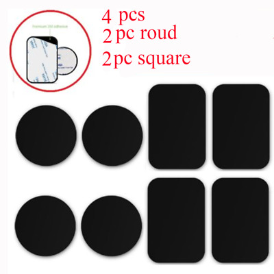 Thin Metal Plate Disc for Cell Phone Magnet Holder Magnetic Car Mount Stickers