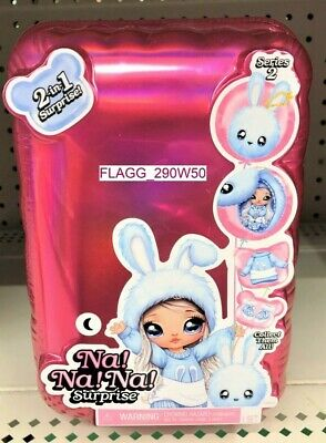 NA NA NA SURPRISE Tuesday Meow CRESCENT MOON GIRL DOLL POM PURSE SERIES 2