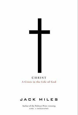Christ A Crisis in the Life of God