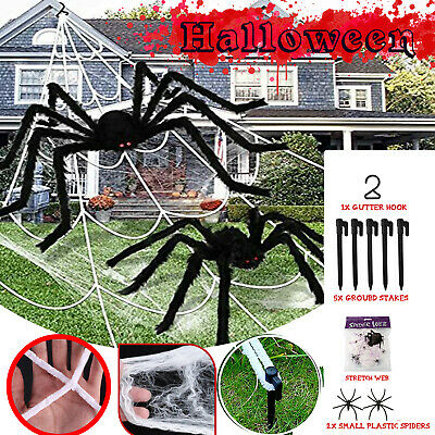 Halloween Giant Triangle Spider OR Web Outdoor Yard Props Scary Spooky Decor