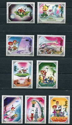 MONGOLIA 1991 JETSONS IN SPACE  STAMPS - COMPLETE SET OF 9 - 6-05 VALUE