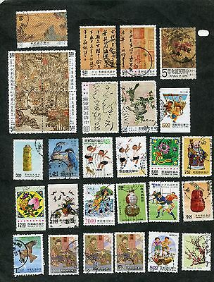 STAMP LOT OF THE REPUBLIC OF CHINA 4 SCANS