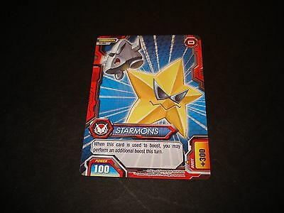 BANDAI DIGIMON CARD S1-009 STARMONS-FREE SHIPPING-GREAT CONDITION-FUSION