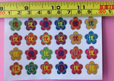 D2 Sticky paper Chinese gift Child sticker Child reward Plum blossom flowers