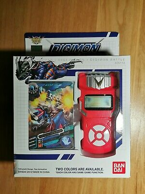 Digimon Digivice Fusion Loader Hong Kong Special Red Color