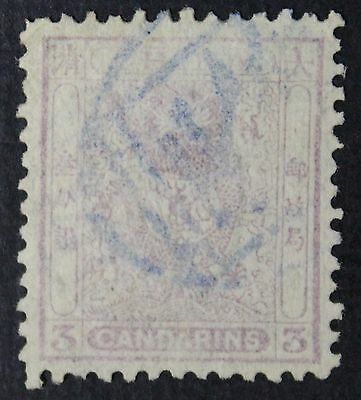CKStamps China Stamps Collection Scott14 Used CV90
