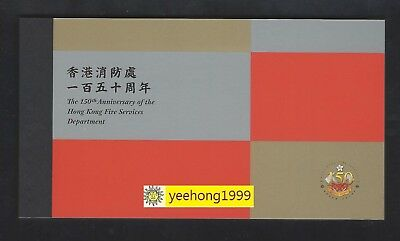 China Hong Kong 2018 Booklet 150th Fire Services Department stamp