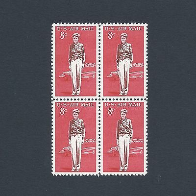 Amelia Earhart - Vintage Mint Set of 4 Stamps 55 Years Old