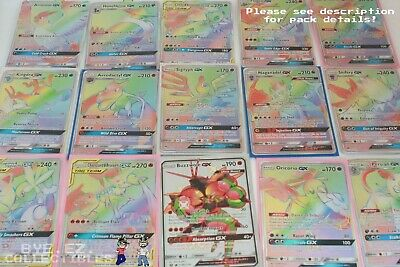 Pokemon Card Lot 100 OFFICIAL TCG Cards Ultra Rare Included - GX EX MEGA - HOLOS