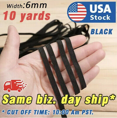 10 yards 14 Elastic For Face Mask Black 14 inch elastic cord band for sewing