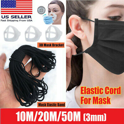 10-50 Yards Elastic Band Cord Ear Hanging Sewing For DIY 3mm 18 Round Black