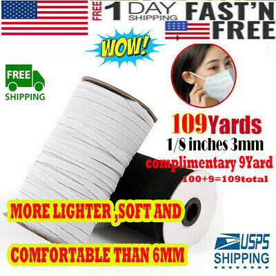 100 Yards Braided Elastic Band Cord Knit 18 inches width 3mm White USA Stock