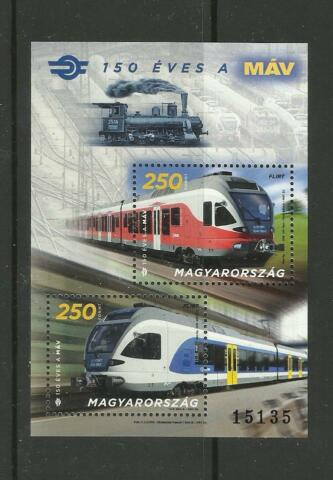 D 2514 HUNGARY 2018 150 YEARS OF HUNGARIAN STATE RAILWAYS MNH BL