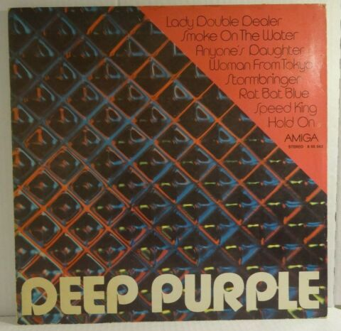 DEEP PURPLE SAME 12 LP VINYL AMIGA
