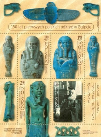 POLEN 2012 KLB 150 YEARS OF POLISH DISCOVERIES IN EGYPT 2012 NR KAT 4409 441
