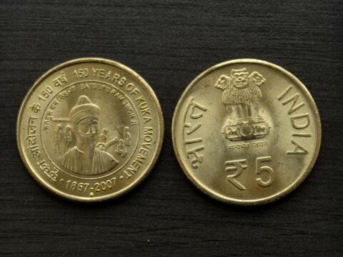 INDIEN INDIAN 5 RUPEES 2012 COIN KM409 150 YEARS OF THE KUKA MOVEMENT