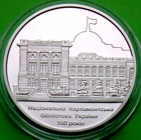 2016 UKRAINE M NZE 5 UAH 150 YEARS OF THE NATIONAL PARLIAMENTARY LIBRARY UNC