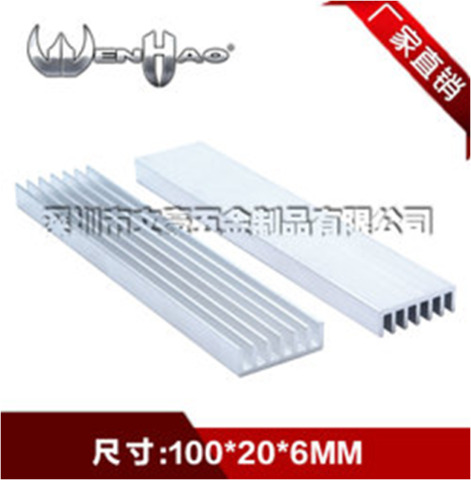 ALUMINIUM 100 20 6MM SILVER BAR SLOTTED HEATSINK STRIP COOLING BLOCK FOR IC LED