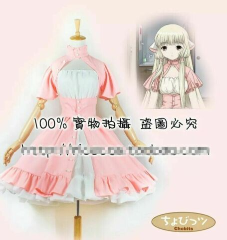 CHOBITS CHII COSPLAY KOST M COSTUME KLEID OUTFIT UNIFORM
