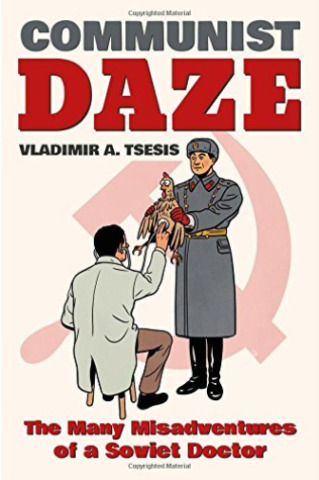 TSESIS COMMUNIST DAZE BOOK NEU