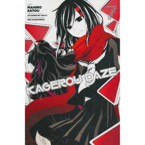 KAGEROU DAZE VOLUME 7