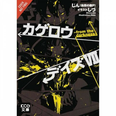 KAGEROU DAZE LIGHT NOVEL VOLUME 7 FROM THE DARKNESS