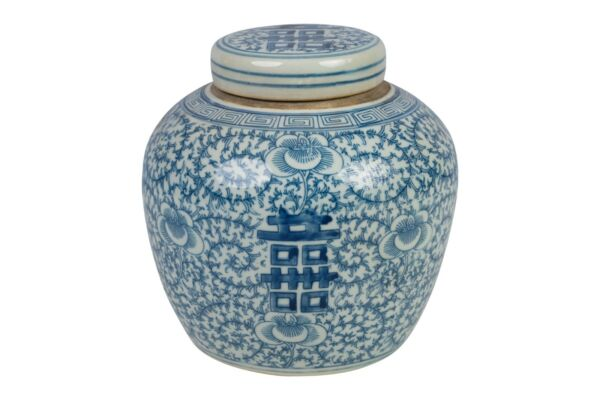 Blue and White Porcelain Double Happiness Porcelain Ginger Jar 9quot; $99.99